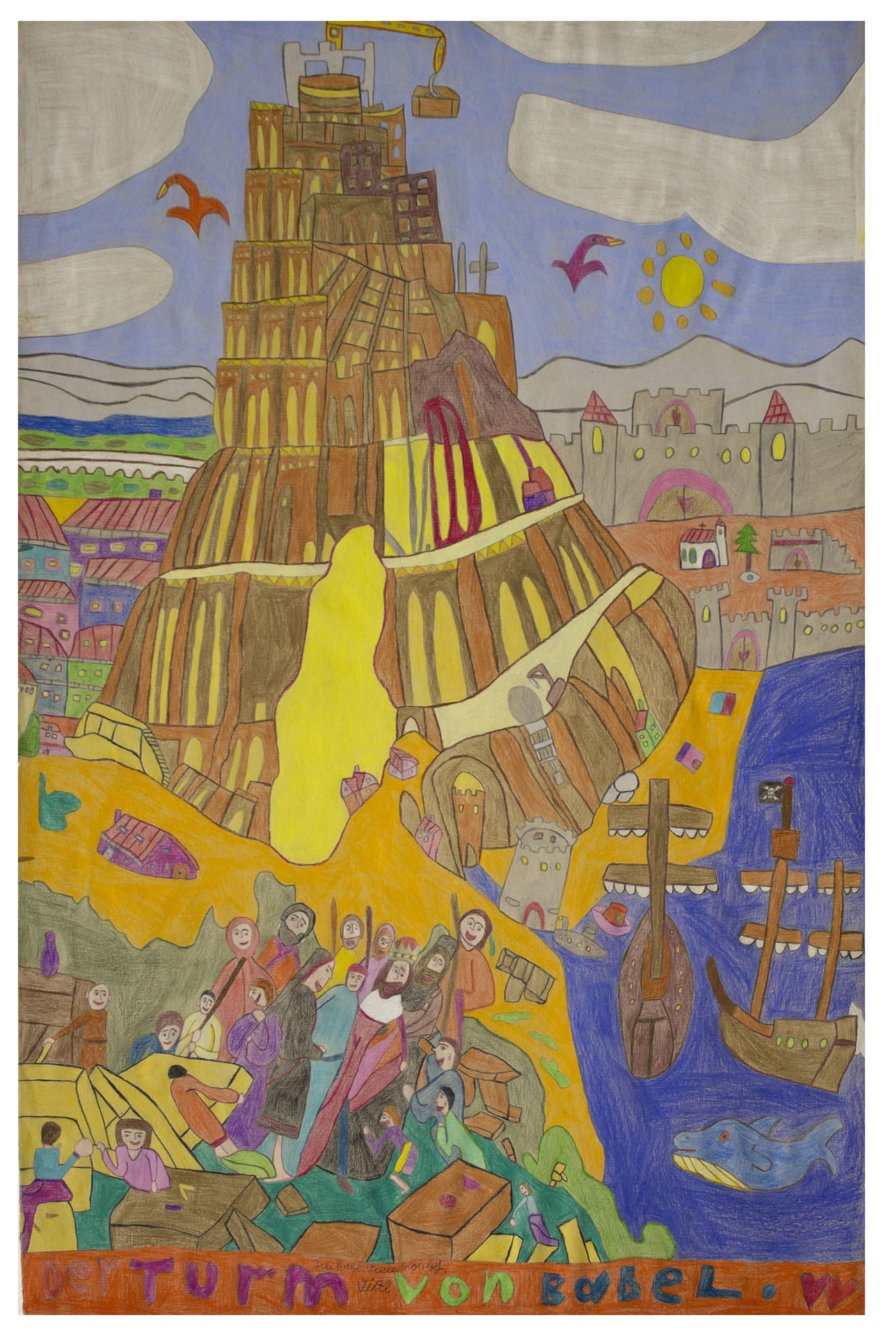 FLUX23 | Rohullah Kazimi | Turmbau zu Babel | 1